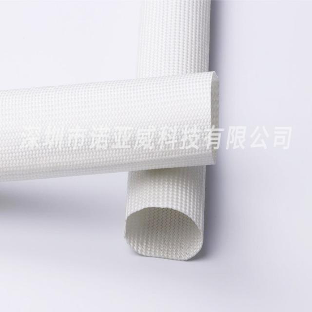 1.5kv纤维管