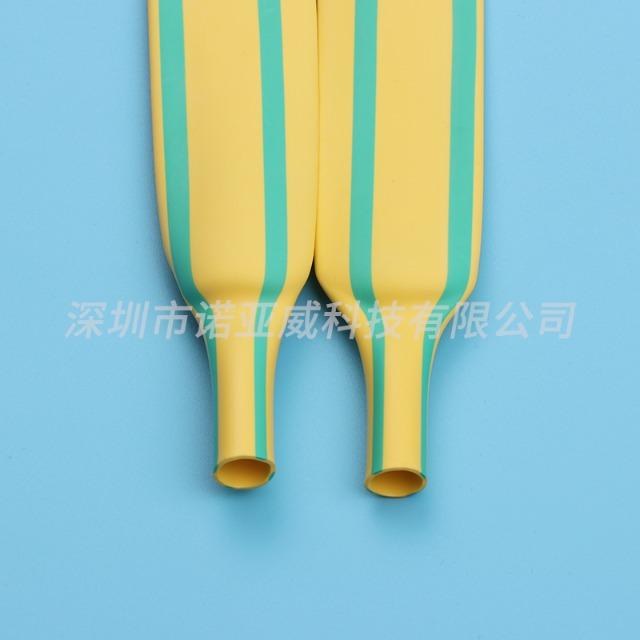 热缩黄绿管