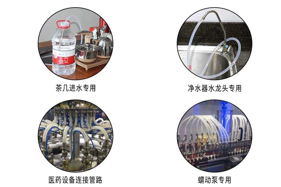 食品硅胶管应用范围