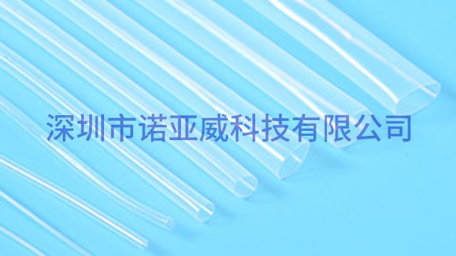 铁氟龙热缩管